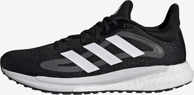 ADIDAS PERFORMANCE Παπούτσι για τρέξιμο σε σκούρο γκρι / μαύρο / λευκό, Άποψη προϊόντος