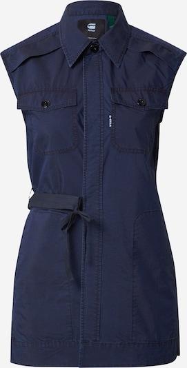 G-Star RAW Блуза в тъмносиньо, Преглед на продукта