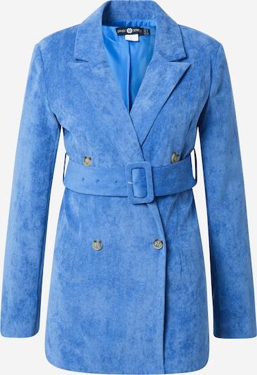 Daisy Street Блейзър в кралско синьо, Преглед на продукта