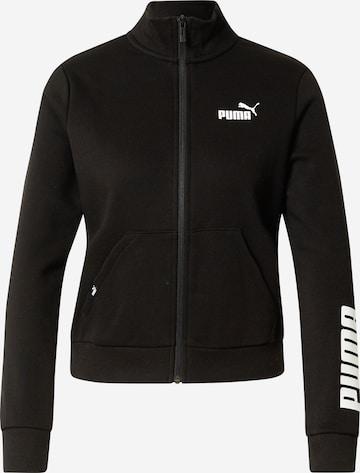 PUMA Αθλητική ζακέτα φούτερ σε μαύρο