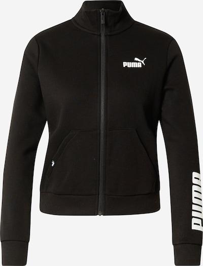 PUMA Sportsweatjacke in schwarz / weiß, Produktansicht