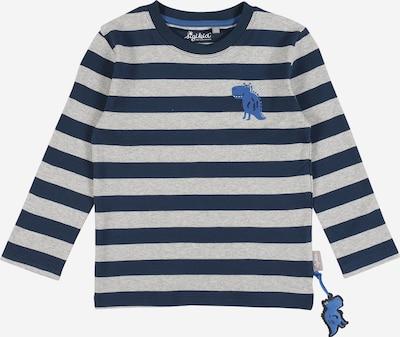 SIGIKID Shirt in blau, Produktansicht