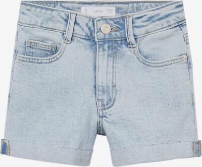 MANGO KIDS Shorts 'CHIP' in hellblau, Produktansicht