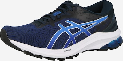 ASICS Chaussure de course en bleu ciel / noir / blanc, Vue avec produit