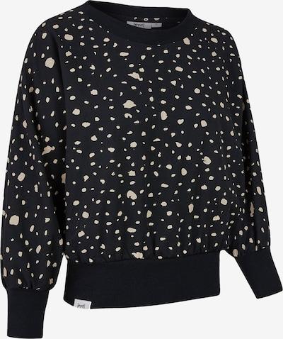 Eyd Clothing Pullover ' Amita ' in schwarz, Produktansicht