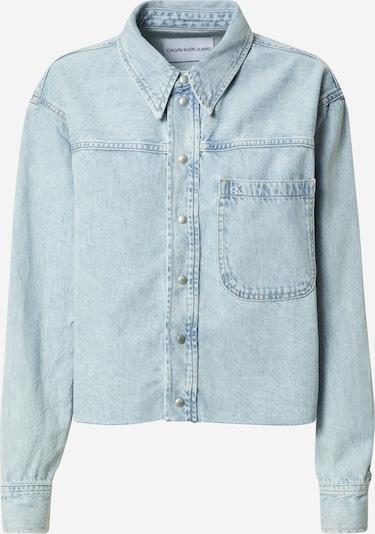 Calvin Klein Jeans Övergångsjacka i ljusblå, Produktvy