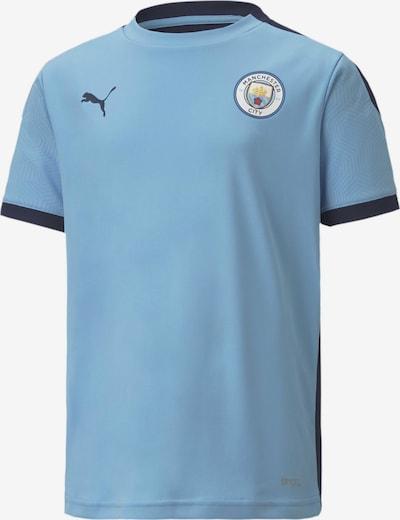 PUMA Trikot 'Manchester City' in hellblau, Produktansicht