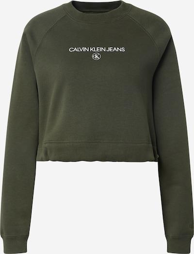 Calvin Klein Jeans Mikina - khaki / bílá, Produkt