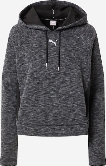 PUMA Спортен блузон с качулка в сив меланж / черен меланж, Преглед на продукта