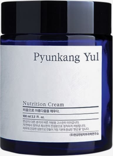 Pyunkang Yul Day Care in White, Item view