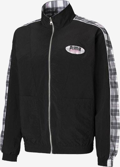 PUMA Veste de sport en noir / blanc, Vue avec produit