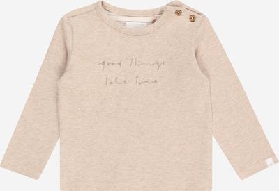 Noppies Тениска 'Reno' в таупе сиво, Преглед на продукта