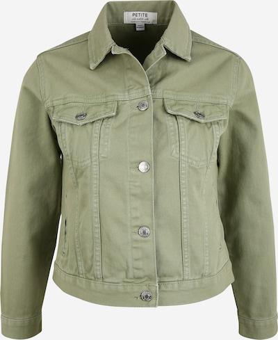 Dorothy Perkins (Petite) Přechodná bunda - světle zelená, Produkt