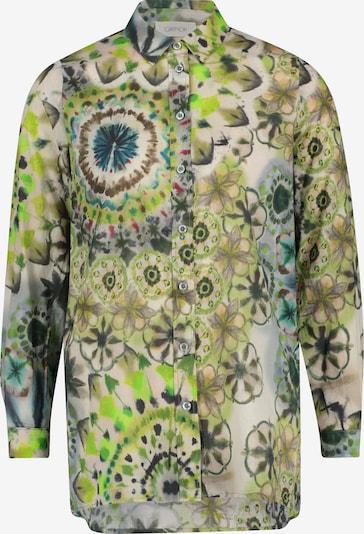 Cartoon Bluse in beige / pastellblau / kiwi / tanne / hellgrün, Produktansicht