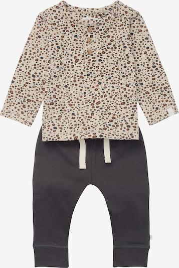 Noppies T-Shirt 'Sudbury' in beige / mischfarben, Produktansicht