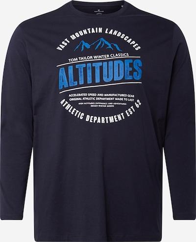 Marškinėliai iš TOM TAILOR , spalva - mėlyna / tamsiai mėlyna / balta: Vaizdas iš priekio