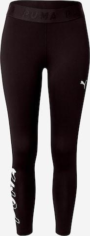 Pantalon de sport 'Modern Sports' PUMA en noir