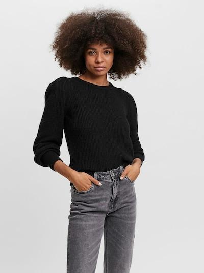 VERO MODA Pullover in schwarz, Modelansicht