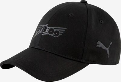 PUMA Sportcap in dunkelgrau / schwarz, Produktansicht