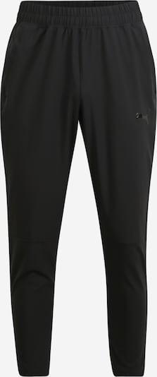 PUMA Sportovní kalhoty 'Train Vent Woven' - černá, Produkt