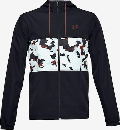 UNDER ARMOUR Sportjas in de kleur Bordeaux / Zwart / Wit, Productweergave