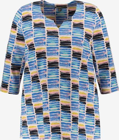 Ulla Popken Shirt in blau / mischfarben, Produktansicht