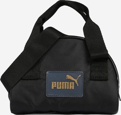 PUMA Ručna torbica u golublje plava / senf / crna, Pregled proizvoda