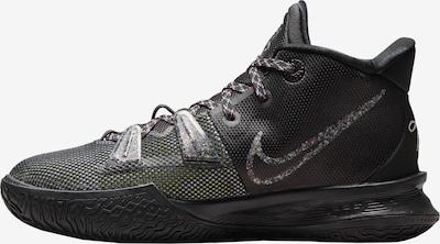 Nike Sportswear Sneaker in cyanblau / schwarz, Produktansicht