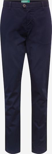 UNITED COLORS OF BENETTON Hose in dunkelblau, Produktansicht