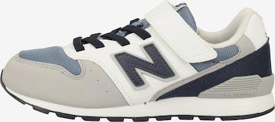 new balance Sneaker in blau, Produktansicht