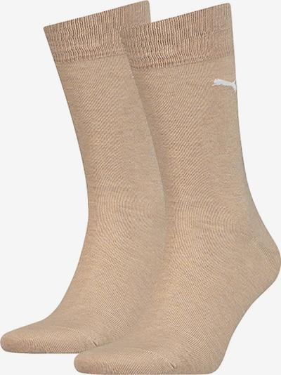 PUMA Socken in beige, Produktansicht