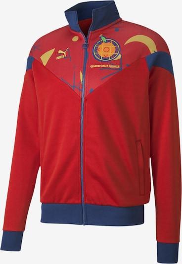 PUMA Jacke in nachtblau / gelb / rot, Produktansicht