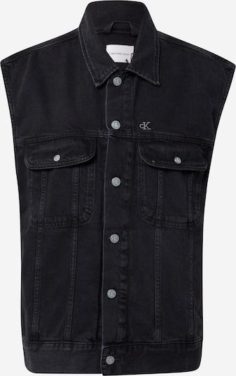 Vestă Calvin Klein Jeans pe gri / denim negru, Vizualizare produs