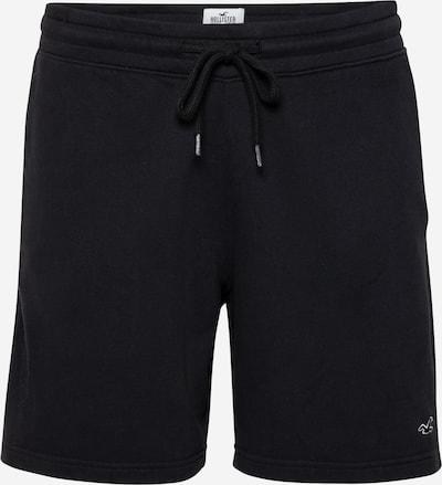 HOLLISTER Pantalon en noir / blanc, Vue avec produit