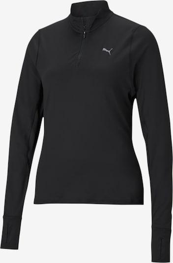 PUMA Sportsweatshirt in schwarz / silber, Produktansicht