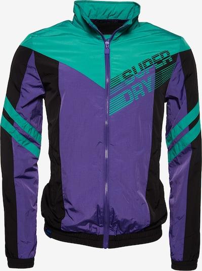 Superdry Sportjas in de kleur Turquoise / Donkerlila / Zwart, Productweergave