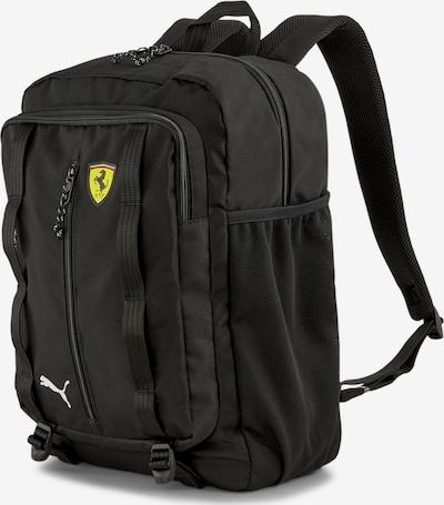 PUMA Sportrucksack 'Scuderia Ferrari SPTWR Race' in gelb / schwarz, Produktansicht