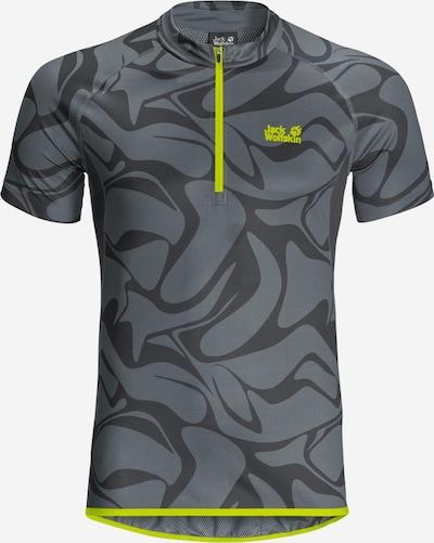 JACK WOLFSKIN Functioneel shirt in de kleur Neongeel / Grijs, Productweergave