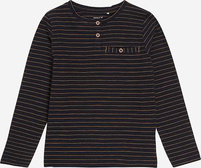 NAME IT Тениска в тъмносиньо, Преглед на продукта