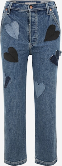 LEVI'S UPCYCLING Jeans 'Kelvyn Colt Design Ribcage Straight' in blue denim, Produktansicht