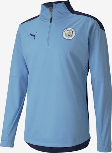 PUMA Sportjas in de kleur Blauw, Productweergave