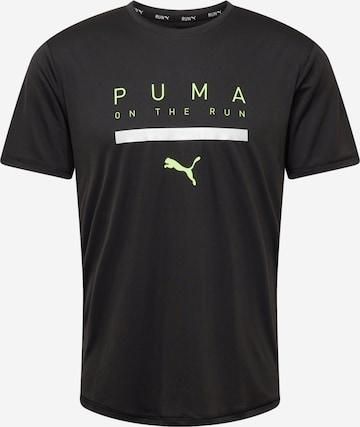 PUMA Λειτουργικό μπλουζάκι σε μαύρο