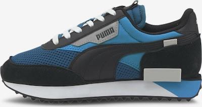PUMA Baskets en bleu, Vue avec produit