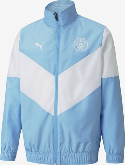 PUMA Functionele jas in de kleur Lichtblauw / Wit, Productweergave