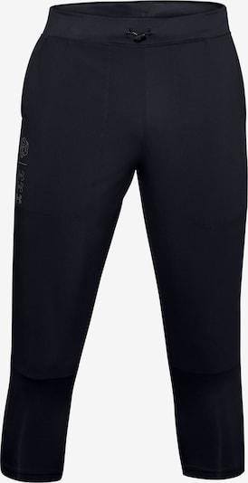 UNDER ARMOUR Sportbroek 'Run Anywhere' in de kleur Zwart, Productweergave