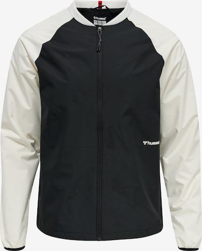 Hummel Veste de sport en noir / blanc, Vue avec produit