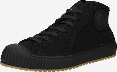 Komrads Zapatillas deportivas bajas 'Partizan' en negro, Vista del producto