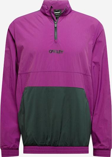 OAKLEY Veste de sport en violet foncé / noir, Vue avec produit