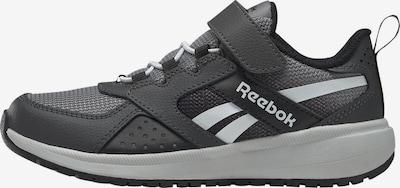 Reebok Sport Спортни обувки 'Road Supreme 2 Alt' в тъмносиво, Преглед на продукта