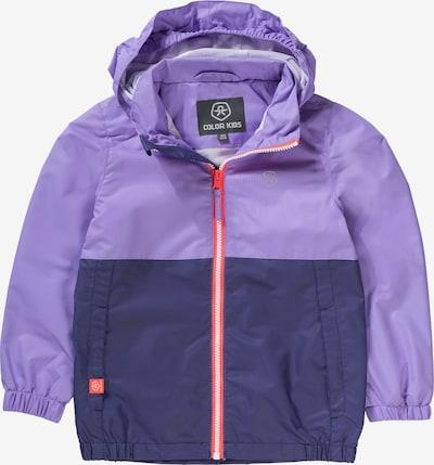 COLOR KIDS Übergangsjacke in lila / dunkellila / pink, Produktansicht